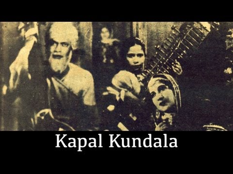 Kapal Kundala  - 1939