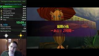 Majora's Mask 100% Speedrun in 4:54:59
