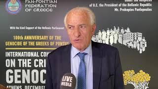 Γιώργος Παρχαρίδης Επίτιμος Πρόεδρος ΠΟΕ Διεθνές Συνέδριο για το Έγκλημα της Γενοκτονίας