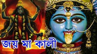 জয় মা কালী | DIWALI SONG  | MAA KALI PUJA SONG | HARERAM DAS | O GO TARA MA | new shyama sangeet
