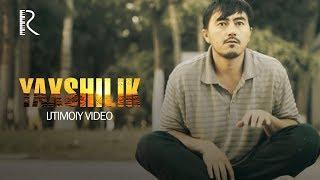 Yaxshilik (ijtimoiy video) | Яхшилик (ижтимоий видео)