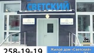 видео Что относится к предчистовой отделке квартиры в новостройке