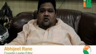 Abhijeet Rane Message for Global Warming IPNL Tree Club in Marathi www indiabureau tv