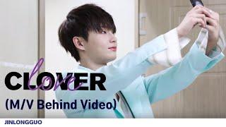 [BEHIND] 용국(LONGGUO) - CLOVER(Feat.윤미래) MV Making
