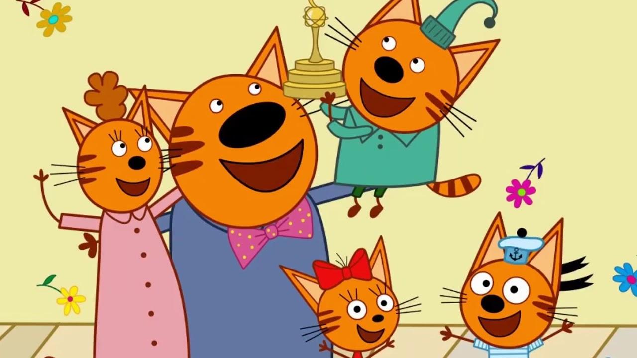 Открытка с тремя котами из мультика, племяннице