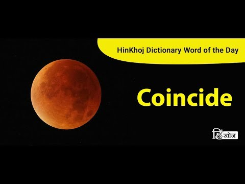 Meaning of Coincide in Hindi - HinKhoj Dictionary