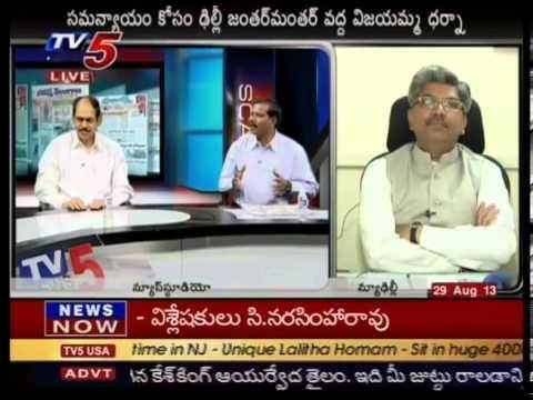Hyderabad Capital Issue Debate In News Scan - TV5