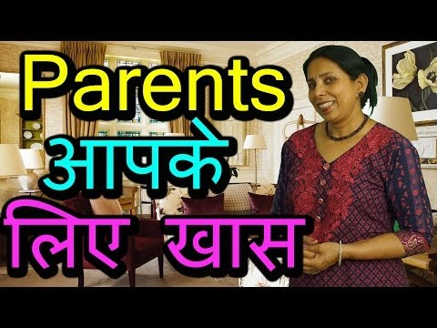 Parents आपके लिए खास । Convert your children into Assets | Hindi | Pinky Madaan #newtrends