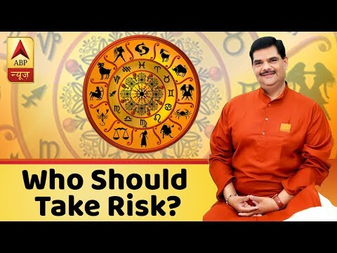 GuruJi With Pawan Sinha: Things To Keep In Mind Before Taking A Risk | ABP News