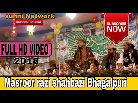 Masroor razi shahbazi ---Most beautiful Bayan 2018___By Sunni Network