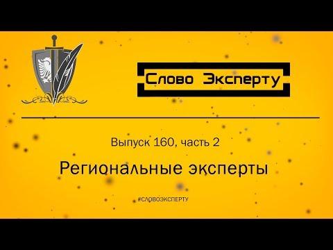 Все газеты России на одном сайте, федеральные газеты в