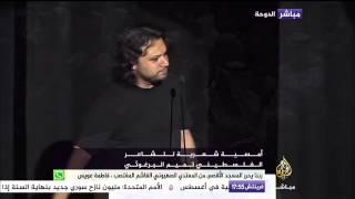 الشاعر تميم البرغوثي وقصيدة \