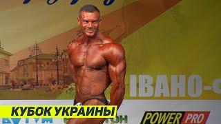 Никита Пустовит. Бодибилдинг. Юниоры свыше 80 кг. Финал. Произвольная программа. Кубок Украины