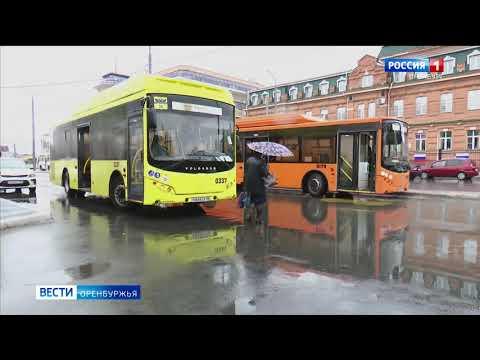 В Оренбурге начали работать дачные автобусы