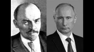 Уберите Ленина! Положите Путина...