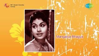 Mangalya Bhagya | Aaseya Bhava song