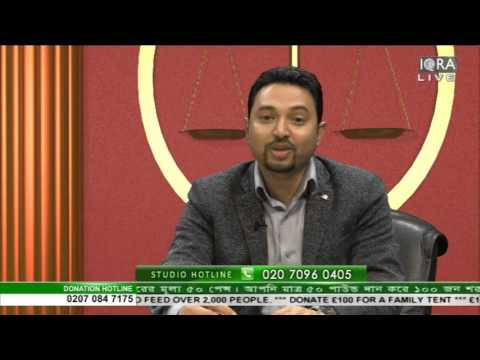 Legal Hour  12042016 By Solicitor Saif Uddin Khaled Part  2