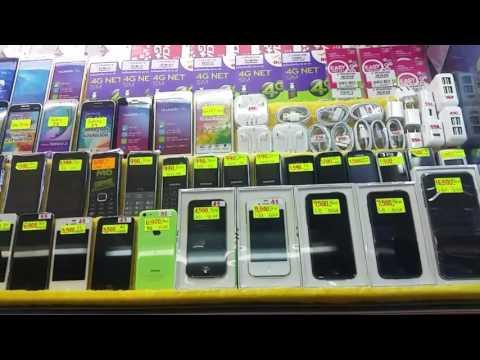 สาวก มือถือมือสอง มาทางนี้ MBK มาบุญครอง...เช็คราคาล่าสุด iphone samsung