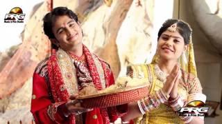 Lakh Lakh Diwla Ri Aarti | Gajan Maa | HD Video 1080p | Gajan Maa Ro Ratijogo(Album)