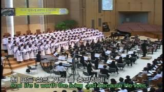 HD 살아계신주 백혜숙 솔로 Because He Lives Choir Orchestra Hye-Suk Baek