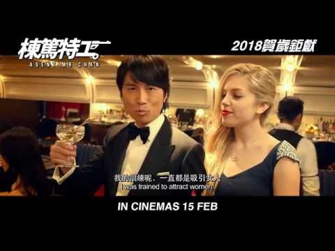 8 Festive Movies To Watch This Chinese New Year | Star2 com