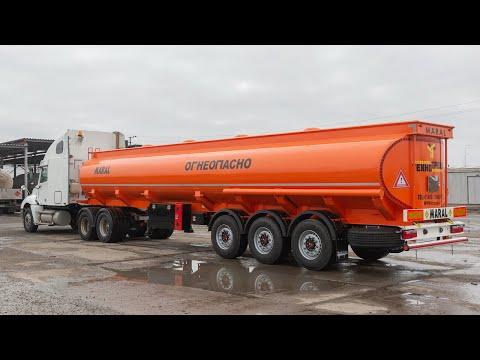 бензовоз полуприцеп ДОПОГ перевозка опасных грузов