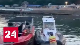 Смотреть видео Следствие назвало причину крушения катера в Черном море - Россия 24 онлайн