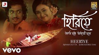 Heeriye - Arnab Dutta, Shubhashree Das Mp3 Song Download