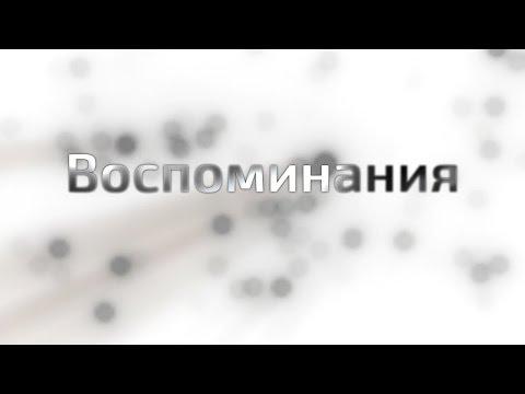 "Х/Ф ""Воспоминания"" (2017, Драма, фантастика) [Режиссерская версия]"