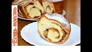 Австрийский пирог.Пушистый и ароматный.