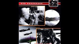 Секреты рейха. Тайны нацизма. Подводные лодки