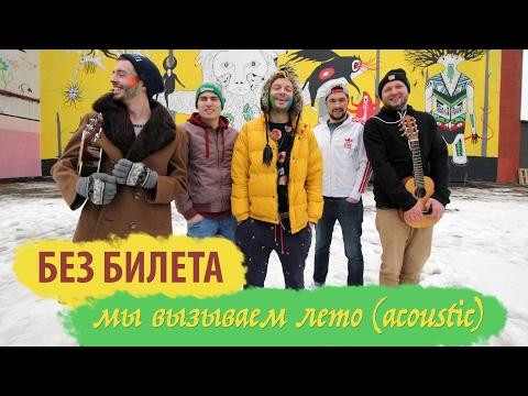 Официальный сайт Петербургского Метрополитена