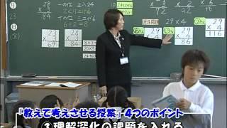 ジャパンライムDVD 【国語】 『教えて考えさせる授業-小学校-』 □監 ...