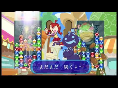 Fight Against A Dangerous Puyo Puyo Chain Extended