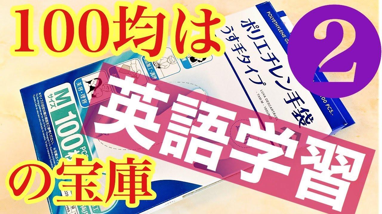 学習 サイト 英語