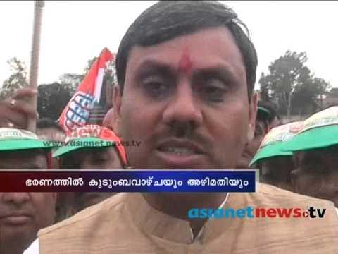 India Election 2014 : Uttarakhand on election heat