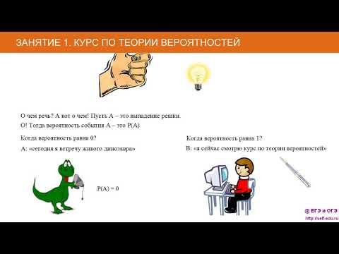 Тесты по педагогике (с ответами) для квалификационного
