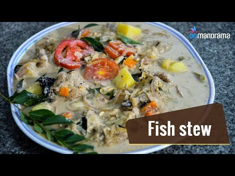 Fish Stew | Ramadan Special Recipe