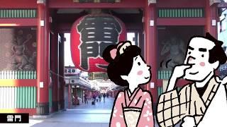 お江戸は本所亀沢町にある貧乏長屋。万造、松吉の「万松」コンビを筆頭...