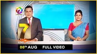 Live at 7 News – 2019.08.08 Thumbnail