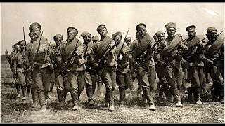 Первая мировая война - The Great War