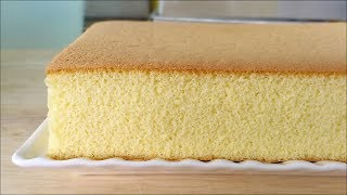 Honey Castella (Kasutera)Cake (蜂蜜蛋糕) **
