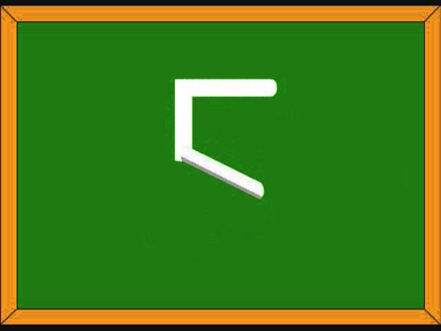 Uyirmei Eluthukkal | க முதல் ன வரை - உயிர்மெய் எழுத்துக்கள்(எழுத்தும் முறை)|Tamil Alphabets