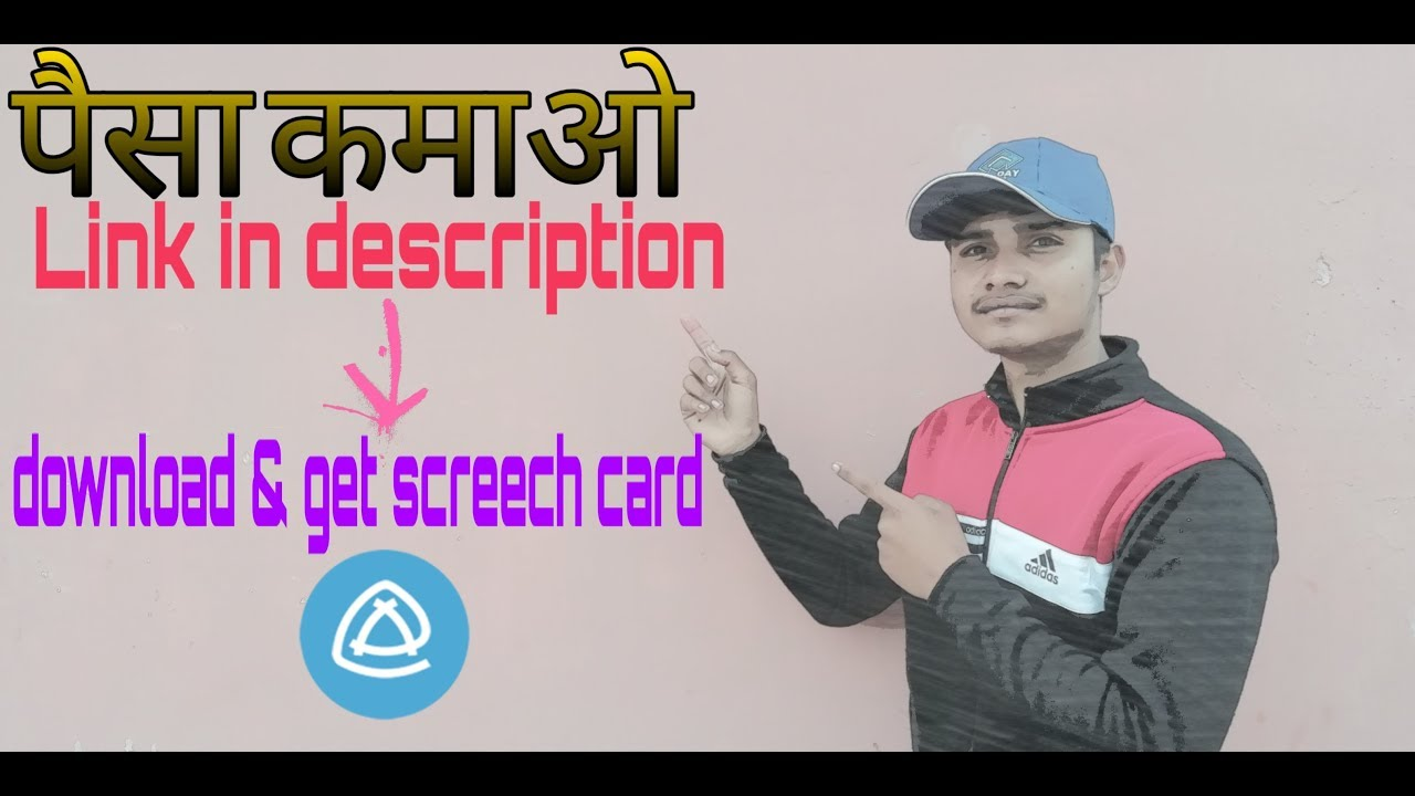 Paisa kamao with a meaning app |appbrowzer| link in description download  and get screech card