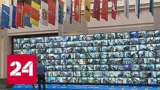 Смотреть видео Губернаторские выборы: ЦИК все видит - Россия 24 онлайн