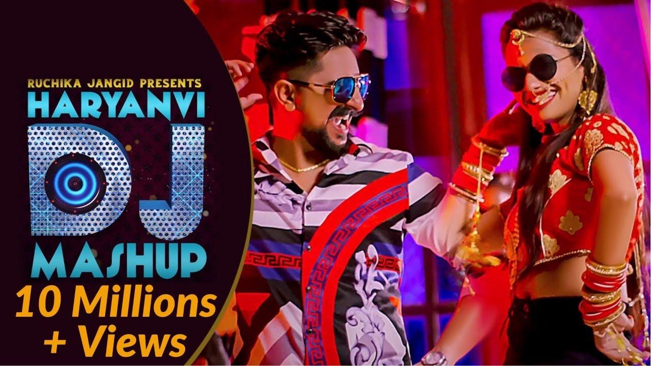 Haryanvi DJ Mashup 2020 | New Dj Song | Ruchika Jangid, Kay D | New Haryanvi Songs Haryanavi 2020