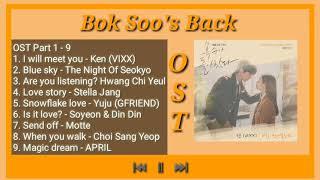 [Playlist] Nhạc Phim My Strange Hero | Bok Soo Trở Về | 복수가돌아왔다 | Bok Soo's Back OST