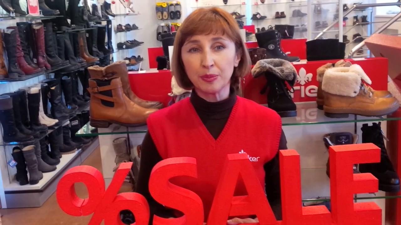 Обувь rieker – это немецкая марка, завоевавшая весь мир. Неслучайно магазины обуви rieker представлены на всех континентах!. Эта марка давно завоевала репутацию качественной, функциональной и высоко комфортной обуви. Компания была основана генрихом рикером в 1874 году в шварцвальде.