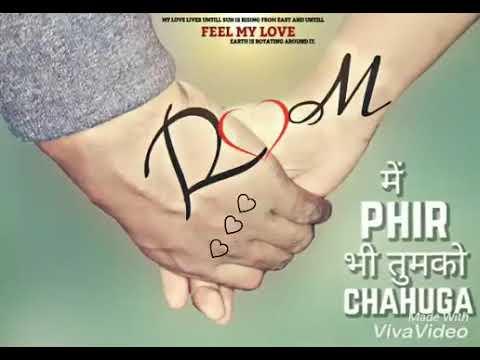 R+M LOVE STORY AND FAITH FULL LYRICS FOR...