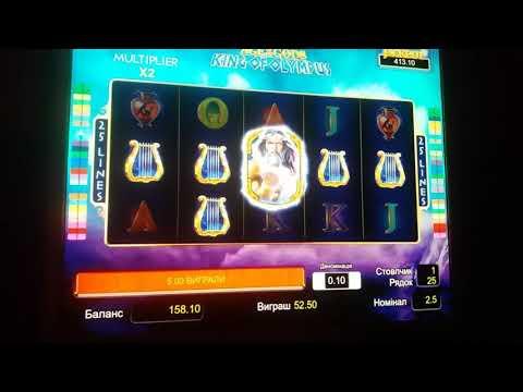 Национальная лотерея Украины